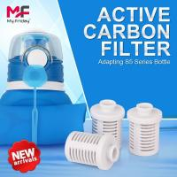 Buy cheap Filter Water Bottle from wholesalers