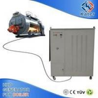 Buy cheap hho welding machine from wholesalers