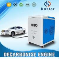Buy cheap 2016 car engine oil carbon clean wholesaler from wholesalers