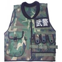 tag vest and gun quality tag vest and gun for sale. Black Bedroom Furniture Sets. Home Design Ideas