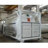 Buy cheap Cryogenic Tank Containers from wholesalers