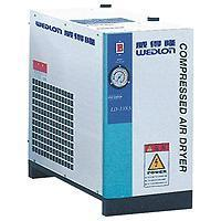 Buy cheap Compressed Air Dryer Product ID: HA/NA Series from wholesalers