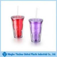 Buy cheap Double wall plastic tumbler for part decoration from wholesalers