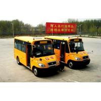 Buy cheap School Bus from wholesalers