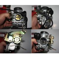 Buy cheap Auto Parts GY6 motocycle Carburetor from wholesalers