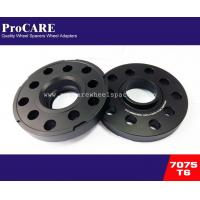 Buy cheap For Audi 20mm 5x100/5x112 Auto Wheel Spacer from wholesalers