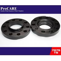 Buy cheap For Audi 5 Hole 20mm 5x112 Wheel Spacer from wholesalers