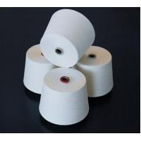 Buy cheap 100% POLYSTER SPUN YARN from wholesalers