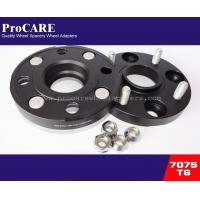 Buy cheap Hubcentric 20mm 4x100 Wheel Spacer For Toyota from wholesalers