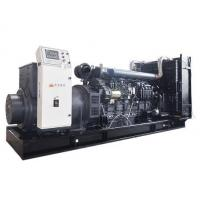 Buy cheap Generator sets 25G\27G Series from wholesalers