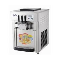 Buy cheap Hot sale wholesale factory price 2+1mixed flavors soft ice cream machine for sale from wholesalers