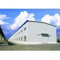 Buy cheap Prefab Warehouse Building from wholesalers