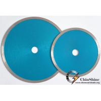 Buy cheap General Purpose Blade Diamond Tile Saw Blade for Cutting Tile from wholesalers