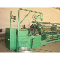 Buy cheap Full Automatic Chain Link Fence Machine (Machinery) from wholesalers