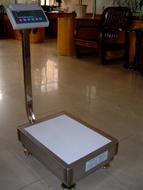 Buy cheap ELECTRONIC PLATFORM SCALES TCS SERIES from wholesalers