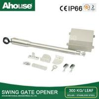 Dks Gate Opener >> Gate Openers Slide Swing And Solar Operated Openers | Autos Post
