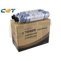 Buy cheap 2220D/2120D Toner (New) Copier from wholesalers