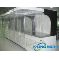 Buy cheap High Efficiency Laminar Flow Clean Benches from wholesalers