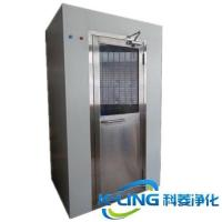Buy cheap Cleanroom Air Showers from wholesalers