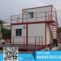Buy cheap China Manufacturer of portable container house for sale from wholesalers