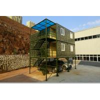 Buy cheap low cost office room recycled container housing from wholesalers