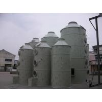 Buy cheap Exhaust gas absorption tower from wholesalers