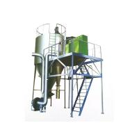 Buy cheap Centrifugal Spraying Drying machine from wholesalers