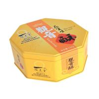Buy cheap Octagonal Gift Tin Box from wholesalers