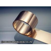 Buy cheap Clad Metals (Materials Composed of Different Metals) from wholesalers