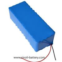 Buy cheap UPS Replacement Battery 12V from wholesalers