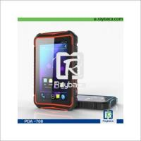 Buy cheap RBC-PDA708 Handheld Reader Device Terminal product