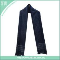 Buy cheap HOT SELL SC-119593 Zhejiang Qianxun lady new style fashion long plain color scarf from wholesalers