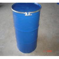 Buy cheap Diethylene Glycol Monoethyl Ether Acetate (DCAC) from wholesalers