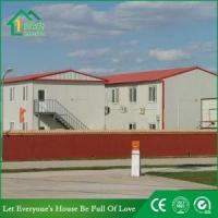 Buy cheap Economic Prefab Homes Sale To Philippens from wholesalers