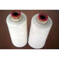 Buy cheap Ramie cotton blended yarn C70/R30 from wholesalers