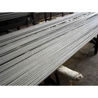 Buy cheap Nickel-based Alloy Seamless Pipe Incoloy 825,800,800HT,Inconel 625,600 from wholesalers