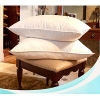Buy cheap Best quality super firm white duck feather down pillow insert from wholesalers