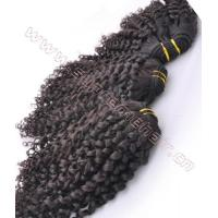 Buy cheap Wholesale Virgin Hair brazilian virgin cheap curly hair weave extensions from wholesalers
