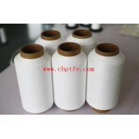 Buy cheap PTFE Filament Fiber from wholesalers