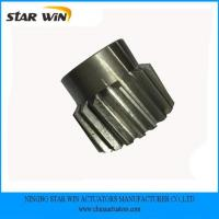 Buy cheap Bevel Gears from wholesalers