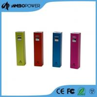 Buy cheap Real Capacity 2600mAh Power Bank for All Smart Phone from wholesalers