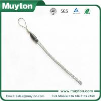 Sell junior cable grip