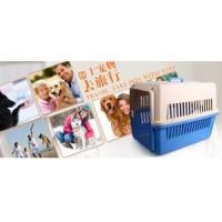 Buy cheap Pet dog cage /pet cages dog kennel product