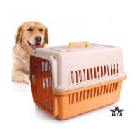Buy cheap cage cat homes product