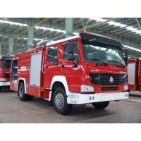 Buy cheap QDZ5160GXFPM43L foam and water tank fire fighting truck from wholesalers