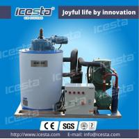 Buy cheap Stainless Steel Seawater Flake Ice Machine 3t/24hrs from wholesalers