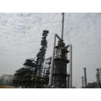 Buy cheap Crude oil refinery from wholesalers