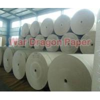 Buy cheap Corrugated Fluting Paper from wholesalers