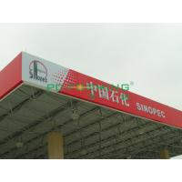 Buy cheap Advertising plastic signage from Wholesalers