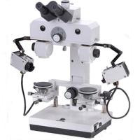 Buy cheap FS484C Comparison Microscope from wholesalers
